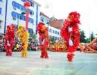 专业龙狮团,舞狮,舞龙,夜光龙,梅花桩表演等