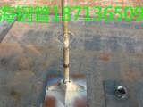 乌鲁木齐沉降板厂家500 500 天海钢管