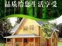 生态木吊顶效果图