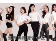 罗湖东门附近学跳舞的地方 深圳东门附近跳舞培训班