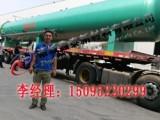 木材高压罐厂家 木材高压设备生产厂家 木材高压防腐罐供应商