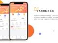 长沙股票配资系统源码实盘接口app开发