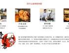 泉州石锅鱼培训基地,食货君一对一专业教学