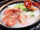 上海潮汕营养砂锅粥技术免加盟培训