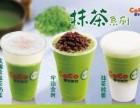 COCO都可奶茶加盟美味营养口感顺滑加盟条件加盟