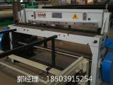 浙江省支护钢筋网片机市场价格焊钢筋网