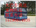 重庆到保定的客车直达大巴车在哪可以买票/多久到