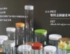 西宁恒达纸塑包装公司定制牛羊肉礼品盒食品包装不干胶
