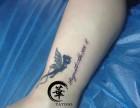 长沙专业纹身店華刺青纹身对于你意味着什么