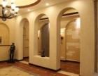 天津硅藻泥,专业硅藻泥施工,硅藻泥设计,硅藻泥销售