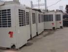 广东中央空调回收 二手中央空调回收公司 空调回收