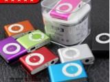 小夹子mp3 无屏苹果MP3 插卡夹子MP3 礼品MP3播放器
