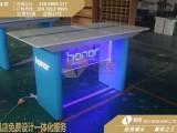 上海荣耀体验店定制新款体验桌 手机展柜价格