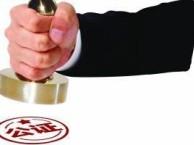 和平区审计报告翻译-财务报表-会计报表翻译服务公司找天津畅宇