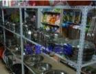 莱芜2元店小商品批发进货2元超市加盟10元店十元店