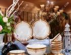 陶瓷餐具厂家 价格优惠 全国各地可定制