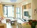 茶店子 白鸽岛尚 2室 2厅 90平米 整租