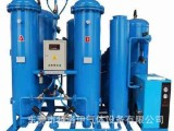小型制氮机 高纯度 PSA制氮机 工业氮气发生器