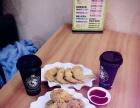 奶茶甜品培训加盟 特色小吃炸鸡腿鸡翅冰激凌培训