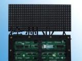 P8室内表贴全彩LED屏