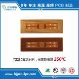 聚酰亚胺材料耐高温pcb线路板加工定制厂家