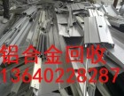 广州废铁回收价格/南沙废铝回收公司/番禺废铜回收价格