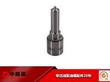 供应汽车喷油嘴DLLA155P270机械偶件厂家直销