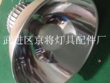 批量生产工矿灯 高频  无极灯 外壳 灯罩 电器箱 80瓦 灯具