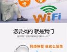 丽江较专业的电脑 网络公司
