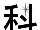 徐州务实教育