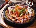 超火爆 十月丰石锅菜