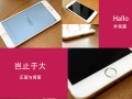 海口零首付分期付款买苹果7PLUS手机利息要多少