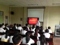 重庆心理学培训课程与沟通技巧课程欢迎参与