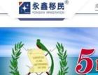 缅甸护照注销/缅甸护照补办/缅甸护照续期代办服务