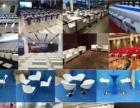 桌椅租赁:会展桌椅,吧桌吧椅,沙发茶几,舞台桁架