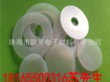 厂家供应 橡胶垫片 黑色橡胶垫片 减震橡胶垫片 耐油丁晴橡胶垫片