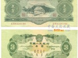 2008年10元奧運紀念鈔價格 有沒有收藏前景 紙幣回收