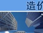 深圳宝安安装造价培训宝安安装造价培训全日制周末制业余制