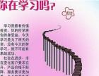 2017年河北工业大学邯郸站招生简章