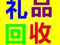 高价回收5x极草含片回收德国荣恩81片含片