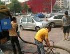 专业管道疏通清理污泥高压清洗市政管道抽粪