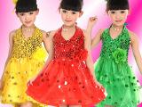 儿童舞蹈服装女童现代主持表演服儿童演出服装女童亮片纱裙905