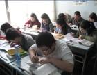 留学考研日语选明博太原日语班免费试听太原日语班