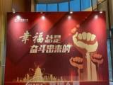 漳州专业广告公司 标牌制作