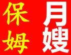 深圳家政公司榜 大型家政公司 品牌家政公司