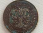上海湖南省造双旗币交易市场价格多少钱