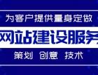 昆明网络推广公司 网站建设服务 精品域名注册 小程序开发