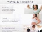 [转卖]女士减脂提臀瘦腿带翘臀美腿机健身减肥器材瘦大腿神