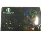 英雄联盟的健身卡转让(剩余5个月,价格300)