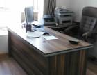 9成新办公家具全套